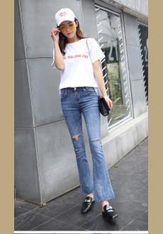 Fashion Women Ripped Hole Slim Flare Denim Jeans