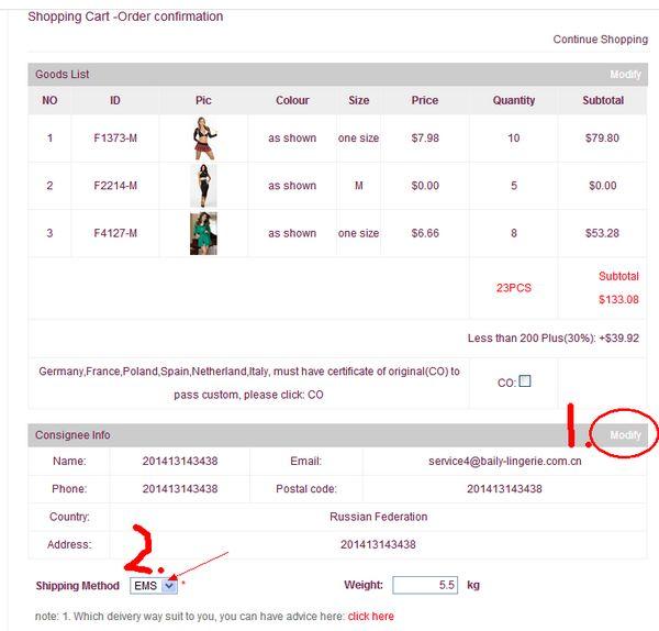 wholesale invoice